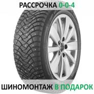 Dunlop SP Winter Ice 03, 225/45 R17 94T