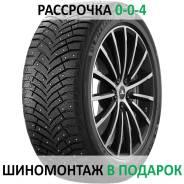 Michelin X-Ice North 4, 245/50 R18 104T
