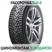 Hankook Winter i*Pike RS2 W429, 215/55 R17 98T