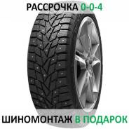 Dunlop SP Winter Ice 02, 195/55 R16 91T