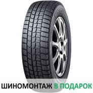 Dunlop Winter Maxx WM02, 175/70 R14 84T