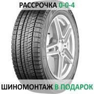 Bridgestone Blizzak Ice, 225/60 R17 99S
