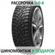 Dunlop SP Winter Ice 02, 205/50 R17 93T