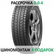 Dunlop Winter Maxx SJ8, 235/55 R18 100R