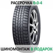 Dunlop Winter Maxx WM02, 205/50 R17 93T