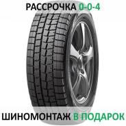 Dunlop Winter Maxx WM01, 225/50 R17 98T