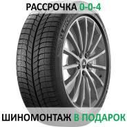 Michelin X-Ice 3, 195/55 R15 89H