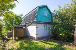 Продам замечательную дачу!. 15 км Владивостокского шоссе, р-н Хабаровский, площадь дома 30,0кв.м., централизованный водопровод, колодец, электричест...