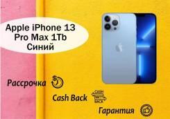 Apple iPhone 13 Pro Max. Новый, 256 Гб и больше, Синий, 3G, 4G LTE, 5G, NFC. Под заказ