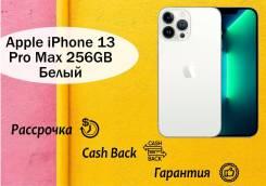 Apple iPhone 13 Pro Max. Новый, 256 Гб и больше, Белый, 3G, 4G LTE, 5G, NFC