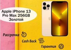 Apple iPhone 13 Pro Max. Новый, 256 Гб и больше, Золотой, 3G, 4G LTE, 5G, NFC