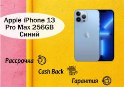 Apple iPhone 13 Pro Max. Новый, 256 Гб и больше, Синий, 3G, 4G LTE, 5G, NFC