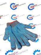Перчатки [5908]