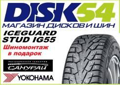 Yokohama ICEGUARD STUD IG55, 195/65R15
