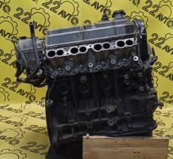 Двигатель Toyota Vista SV50 3S-FSE 79293 км