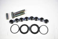 Ремкомплект суппорта переднего (Комплект на два суппорта) Lifan Smily / Geely Otaka (Направляющие и пыльники) [Repfr3202] REPFR3202