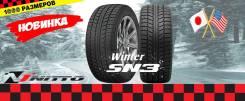 Nitto SN3 Winter, 225/65/17 99H