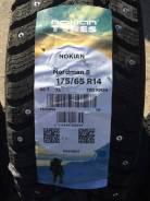 Nokian Nordman 8, 175\65R14