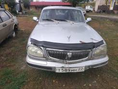 Бампер передний ГАЗ 31105