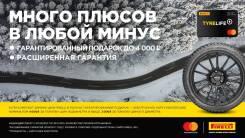 Pirelli Ice Zero FR, 285/60R18 116T