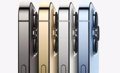 Apple iPhone 13 Pro Max. Новый, 256 Гб и больше, Золотой, Серебристый, Синий, Черный, 3G, 4G LTE, 5G, NFC