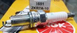 Свеча зажигания ZKR7A-10 / ZKR7A10 NGK ZKR7A10