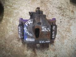Суппорт тормозной передний правый Toyota Isis ZGM10 275 мм 47730-44060
