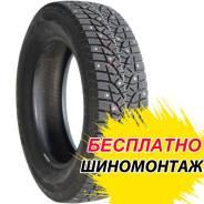 Bridgestone Blizzak Spike-02, 205/65 R16 99T