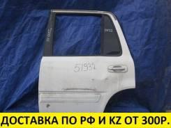 Дверь Honda CRV RD1 Левая Задняя T51932