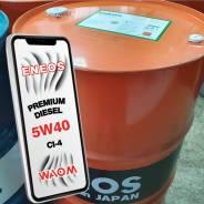Eneos Premium Diesel. 5W-40, синтетическое, 6,00л.