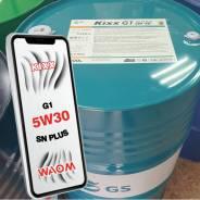 Kixx G1. 5W-30, синтетическое, 1,00л.