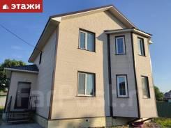 Продается дом по адресу: Беринга 38. Улица Беринга 38, р-н Севастопольская, площадь дома 135,4кв.м., площадь участка 590кв.м., централизованный во...