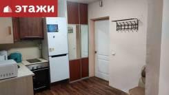 2-комнатная, улица Стрелковая 16. Фадеева, агентство, 29,3кв.м. Интерьер