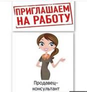 Продавец. ИП ШИБЧЕНКО. Кировский, улица Гагарина 66