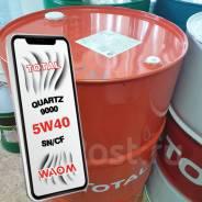 Total Quartz. 5W-40, синтетическое, 1,00л.