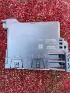 Электронный блок Toyota Aqua 2015 [8865052B60] NHP10 1Nzfxe 8865052B60