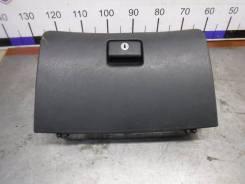 Бардачок Toyota Corolla 2005 [5555012411B0] 5555012411B0