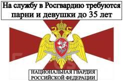 Полицейский-водитель. Вневедомственная охрана Советского района