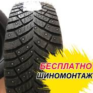Michelin X-Ice North 4, 195/65R15 95T XL