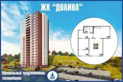 2-комнатная, улица Сабанеева 22а. Баляева, проверенное агентство, 54,4кв.м.