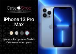 Apple iPhone 13 Pro Max. Новый, 128 Гб, 3G, 4G LTE, 5G, Dual-SIM, Защищенный, NFC
