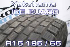 Yokohama Ice Guard, 195/65 R15