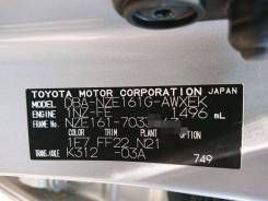АКПП Toyota Corolla Fielder 2013 [K31203A] NZE161G 1NZ K31203A