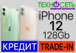 Apple iPhone 12. Новый, 128 Гб, Зеленый, 3G, 4G LTE, 5G, NFC