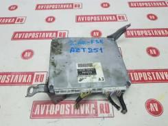 Блок управления ДВС Toyota Avensis AZT251 8966105A30