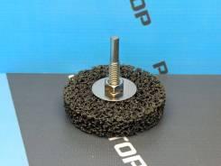 Диск зачистной полимерный (коралловый) для дрели FIT 38635