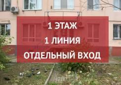 Продается торговое помещение 48м2, первый этаж, первая линия. Улица Сахалинская 19, р-н Тихая, 48,0кв.м.