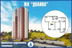3-комнатная, улица Сабанеева 22а. Баляева, проверенное агентство, 78,0кв.м.
