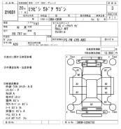 Двигатель Mitsubishi Outlander 2006 CW5W 4B12