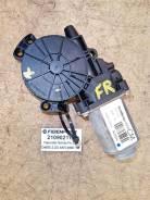 Моторчик стеклоподъемника двери передней правой Hyundai Santa Fe CM Hyundai-KIA [824602B000] 824602B000
